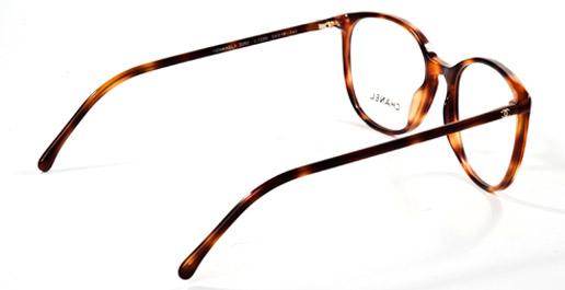 77ee9b46ec1e Chanel Brille 3282 1295  Schlicht