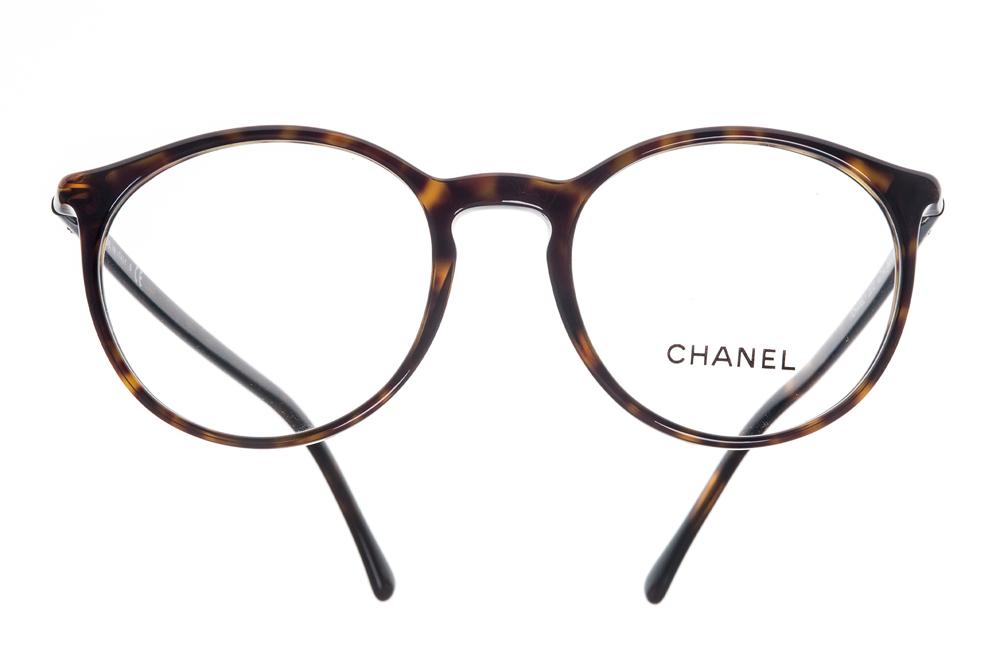 35e8e73ec88a Chanel Brille 3372 714 - Eine Brille für kleine Gesichter ...