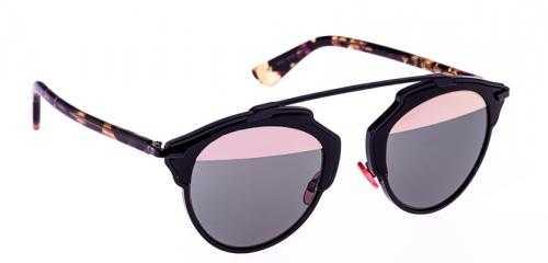 Dior SoReal NT1ZJ - schwarz-rosé